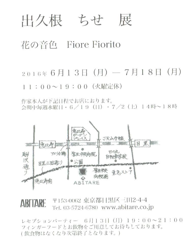 CCF20160521
