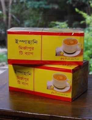 ban-tea