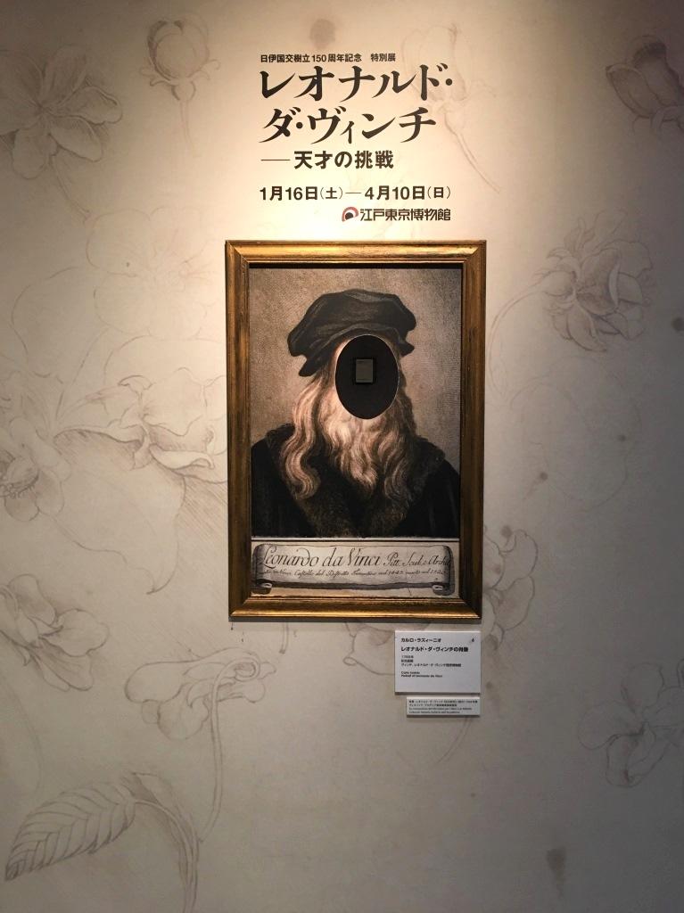 edo-tokyo (2)