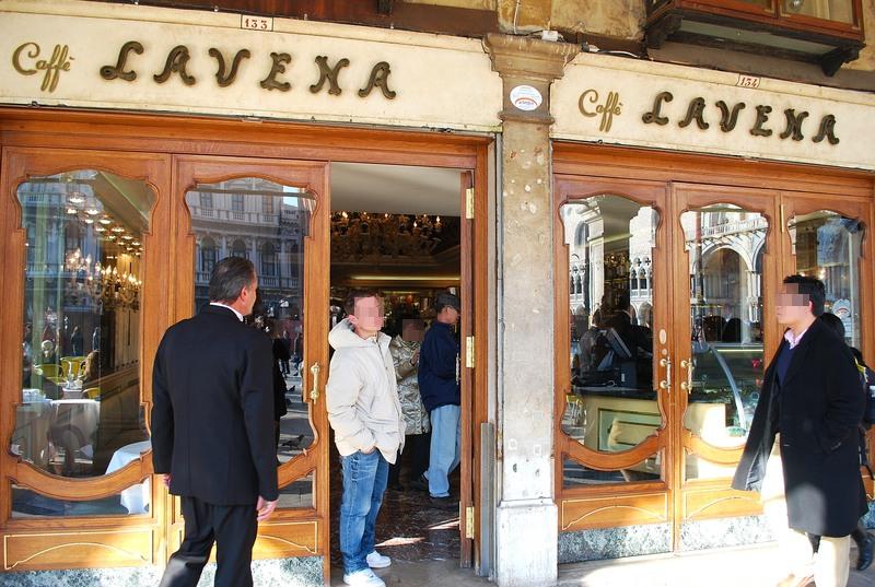 lavena1