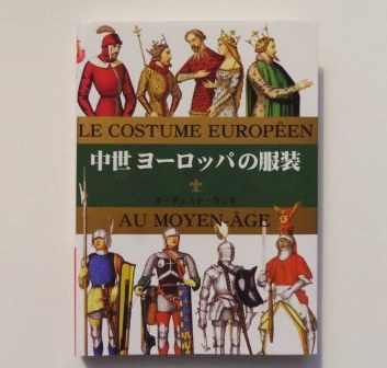 le-costume-europeen1