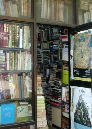 libreria-di-soeul