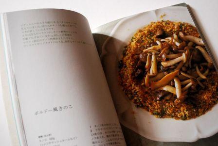 monet-recipe-2