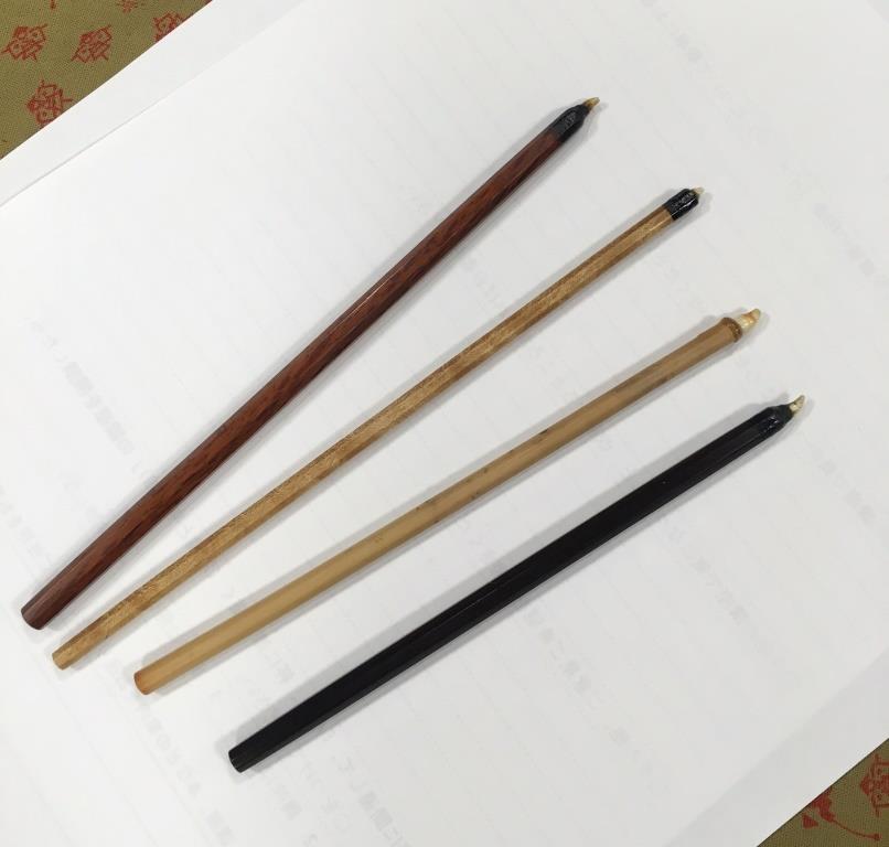 sennsei-taichi (2)