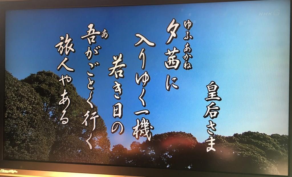 utakaihajime2016 (1)