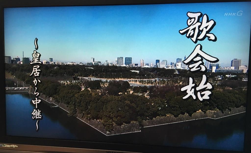 utakaihajime2016 (2)